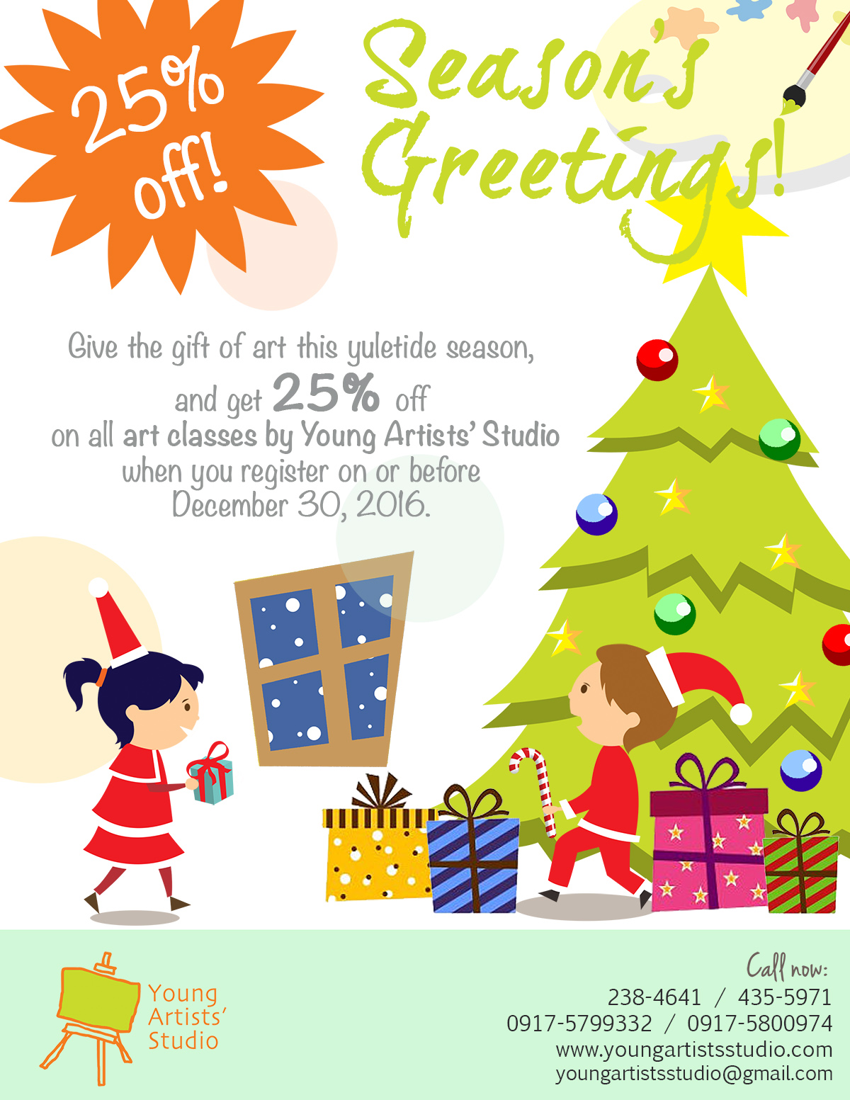 Yas christmas promo 2016online young artists studio yas christmas promo 2016online m4hsunfo